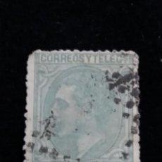 Sellos: SELLO ALFONSO XII CORREOS Y TELEGRAFOS 5 CTS,- 1870. Lote 140141362