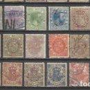 Sellos: Q610A-SERIE COMPLETA FISCALES USADOS PARA CORREOS 1882/1908 SELLOS CON LEYENDA TIMBRE MOVIL.+75,00€ . Lote 140282890