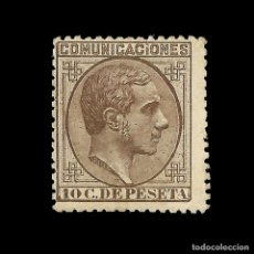 Sellos: ALFONSO XII 1878 ALFONSO XII. IMPUESTO DE GUERRA. 10C CASTAÑO. NUEVO. EDIF.Nº192. Lote 140307962