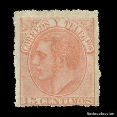 Sellos: ALFONSO XII 1882 ALFONSO XII. 15C.NARANJA PÁLIDO. NUEVO. EDIF.Nº210. Lote 140312382