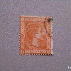 Sellos: ESPAÑA - 1875 - ALFONSO XII - EDIFIL 165 - VALOR CATALOGO 198€.. Lote 141113526
