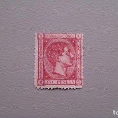 Sellos: ESPAÑA - 1875 - ALFONSO XII - EDIFIL 166 - MH* - NUEVO - VALOR CATALOGO 89€. Lote 141114594