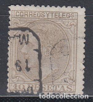 ESPAÑA, 1879 EDIFIL Nº 209, ( 10 PESETAS) (Sellos - España - Alfonso XII de 1.875 a 1.885 - Usados)