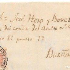 Sellos: EDIFIL 210. ENVUELTA DE MANRESA A BARCELONA. 15-JUN-1886. Lote 141185442