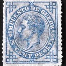 Sellos: EDIFIL 183EC, USADO. VARIEDAD: COLOR AZUL. IMPUESTO DE GUERRA. ALFONSO XII (AÑO 1876).. Lote 141306918