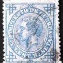 Sellos: EDIFIL 183EC, USADO. VARIEDAD: COLOR AZUL. IMPUESTO DE GUERRA. ALFONSO XII (AÑO 1876).. Lote 141307066
