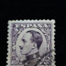 Sellos: SELLO CORREOS ESPAÑA, ALFONSO XIII. 20 CENT. AÑO 1901. USADO. Lote 141357890