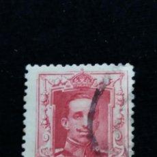 Sellos: SELLO CORREOS ESPAÑA. ALFONSO XIII. 25 CENT. AÑO 1901. USADO. Lote 141361810