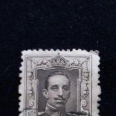 Sellos: SELLO CORREOS ESPAÑA. ALFONSO XIII. 30 CENT. AÑO 1901. USADO. Lote 141363350