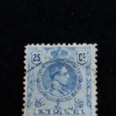 Sellos: SELLO CORREOS ESPAÑA. ALFONSO XIII. 25 CENT. AÑO 1922. USADO. Lote 141364594