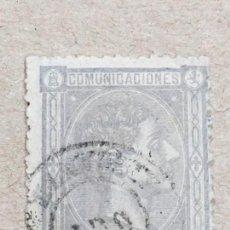 Sellos: EDIFIL 168 50 CTS LILA ALFONSO XII , USADO, MATASELLO FECHADOR BUEN ESTADO, CATÁLOGO 46€. Lote 142287178