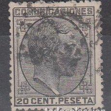 Sellos: ESPAÑA, 1878 EDIFIL Nº 193. Lote 142600774