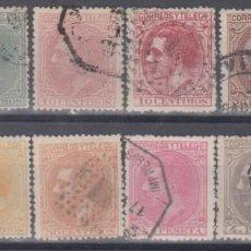 Sellos: ESPAÑA, 1879 EDIFIL Nº 200 / 209, SERIE COMPLETA EN USADO, . Lote 142601354