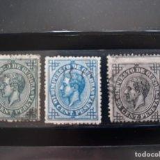 Sellos: EDIFIL 185 184 183 USADOS. ESPAÑA 1876. ALFONSO XII. Lote 142749082