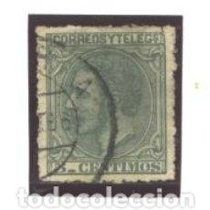 Sellos: ESPAÑA 1879 - EDIFIL NRO. 201 - ALFONSO XII - 5C.- USADO. Lote 142855312