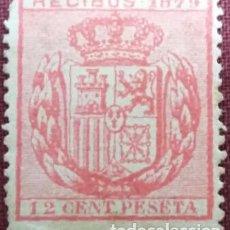 Sellos: ESPAÑA. SELLOS FISCALES. RECIBOS, 1879. 12 CTS. ROSA.. Lote 142859338