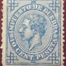 Sellos: ESPAÑA. 1876, ALFONSO XII. IMPUESTO DE GUERRA. 10 CTS. AZUL (Nº 184 EDIFIL).. Lote 143140038