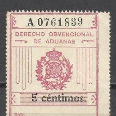 Sellos: Q547J-SELLO FISCAL 1931 ALFONSO XIII 30,00€ ADUANAS DERECHO OBVENCIONAL EDIFIL ALEMANY Nº1,VALOR 30. Lote 143256722
