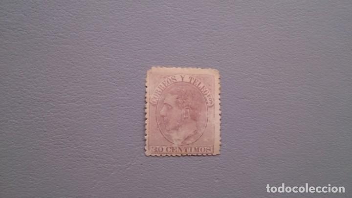 ESPAÑA - 1882 - ALFONSO XII - EDIFIL 211 - MH* - NUEVO - VALOR CATALOGO 460€. (Sellos - España - Alfonso XII de 1.875 a 1.885 - Nuevos)