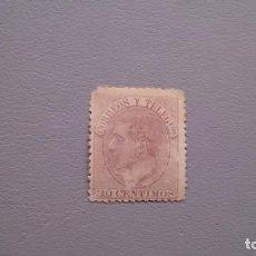 Sellos: ESPAÑA - 1882 - ALFONSO XII - EDIFIL 211 - MH* - NUEVO - VALOR CATALOGO 460€.. Lote 143314682