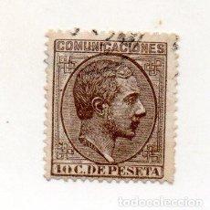 Sellos: 1878 - ESPAÑA - ALFONSO XII- EDIFIL Nº 192. Lote 143586770