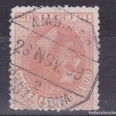 Sellos: VV6-CLÁSICOS ALFONSO XII EDIFIL 210. MATASELLOS AMBULANTE CARTAGENA . Lote 143741690
