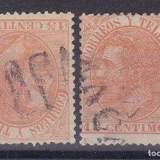 Sellos: VV6-CLÁSICOS ALFONSO XII EDIFIL 210. MATASELLOS CARTERÍA LINEAL ORCAXADA CUENCA. Lote 143742502