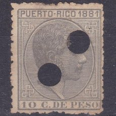 Sellos: VV7-CLÁSICOS ALFONSO XII COLONIAS PUERTO RICO . USADO DOBLE TALADRO. Lote 143754606