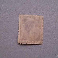 Sellos: ESPAÑA - 1875 - ALFONSO XII - EDIFIL 163 - MH* - NUEVO - VALOR CATALOGO 102€.. Lote 143764454