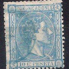 Sellos: ESPAÑA 1875 EDIFIL 164 USADO - 1/42. Lote 143785858