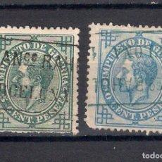 Sellos: ESPAÑA 1876 EDIFIL 183 Y 184 USADO - 1/45. Lote 143786718