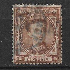 Sellos: ESPAÑA 1876 EDIFIL 174 USADO - 1/45. Lote 143787758
