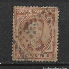 Sellos: ESPAÑA 1876 EDIFIL 174 USADO - 1/45. Lote 143787794