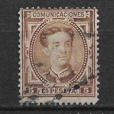 Sellos: ESPAÑA 1876 EDIFIL 174 USADO - 1/45. Lote 143787846