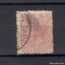Sellos: ESPAÑA 1879 EDIFIL 207 USADO - 1/45. Lote 143787918
