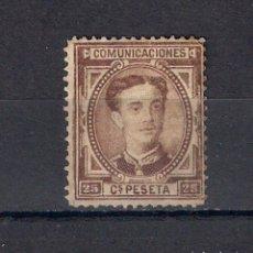 Sellos: ESPAÑA 1876 EDIFIL 177 USADO - 1/45. Lote 143788302