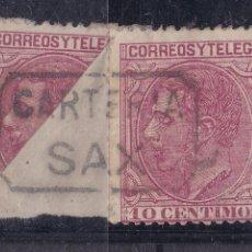 Sellos: VV18- ALFONSO XII BISECTADO MATASELLOS CARTERÍA SAX ALICANTE. Lote 143804390