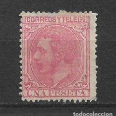 Sellos: ESPAÑA 1879 EDIFIL 207 * - 20/3. Lote 143935574