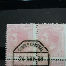 Sellos: EDIFIL 207. BLOQUE DE 4 USADO. . Lote 144148998