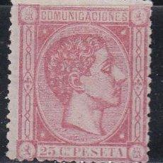 Sellos: ESPAÑA, 1875 EDIFIL Nº 166 (*). Lote 144251406