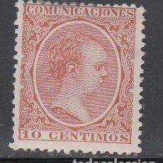 Timbres: ESPAÑA, 1889 - 1901 EDIFIL Nº 217 /*/ . Lote 144259202