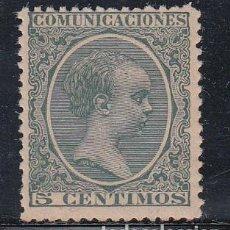 Sellos: ESPAÑA, 1889 - 1901 EDIFIL Nº 216 /**/ . Lote 144259538