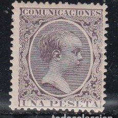 Sellos: ESPAÑA, 1889 - 1901 EDIFIL Nº 226 /*/ . Lote 144261230