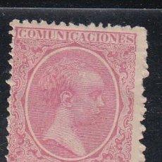 Sellos: ESPAÑA, 1889 - 1901 EDIFIL Nº 227 /*/ . Lote 144262094