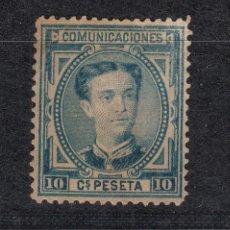 Sellos: 1876 EDIFIL 175(*) NUEVO SIN GOMA. ALFONSO XII. Lote 144322886
