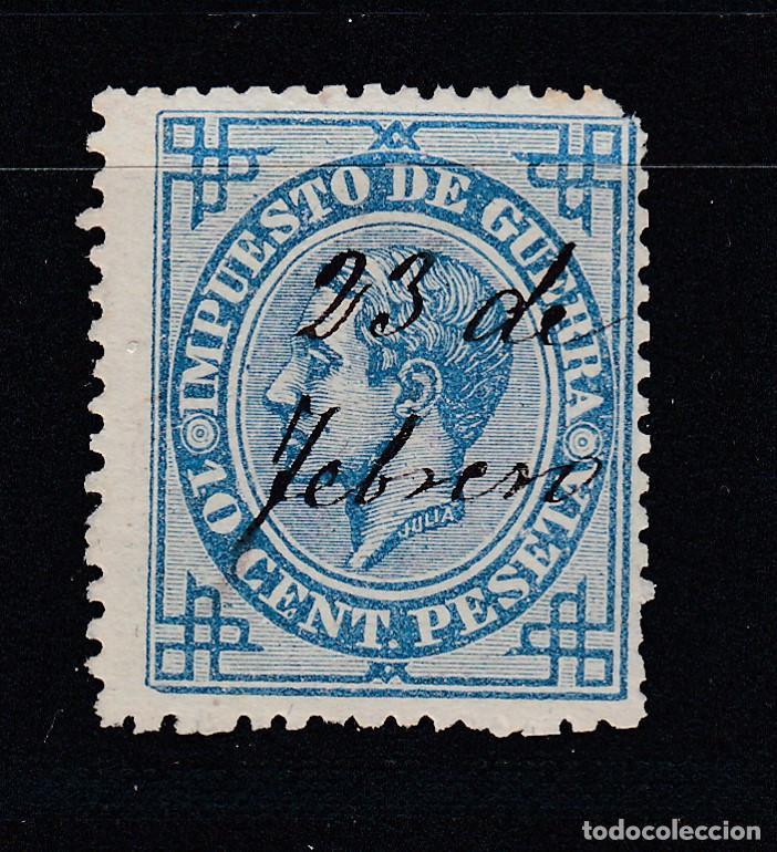 1876 EDIFIL 184 USADO. ALFONSO XII (Sellos - España - Alfonso XII de 1.875 a 1.885 - Usados)