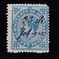 Timbres: 1876 EDIFIL 184 USADO. ALFONSO XII. Lote 144323402