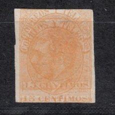 Sellos: 1882 EDIFIL 210(*) NUEVO SIN GOMA. VARIEDAD DOBLE IMPRESION. ALFONSO XII. Lote 144328702
