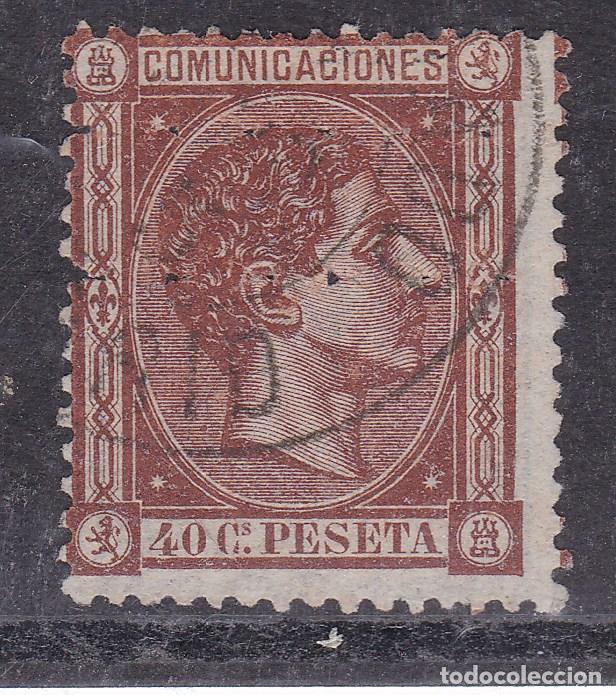 AA8- CLÁSICOS ALFONSO XII EDIFIL 167 USADO. FECHADOR Y RULETA PUNTOS (Sellos - España - Alfonso XII de 1.875 a 1.885 - Usados)