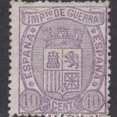 Sellos: 1875. ESCUDO DE ESPAÑA 10 C. VIOLETA NUEVO SIN GOMA EDIFIL Nº 155. Lote 144902786